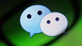 微信聊天记录删除了怎么