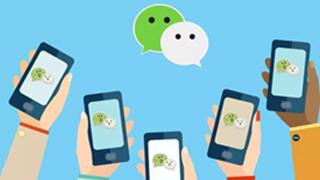 微信视频聊天怎么打开美颜功能