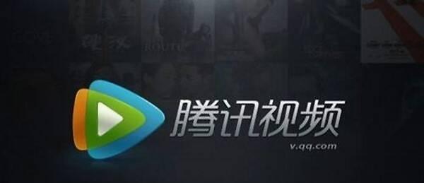 爱奇艺、腾讯视频VIP涨价6.jpg