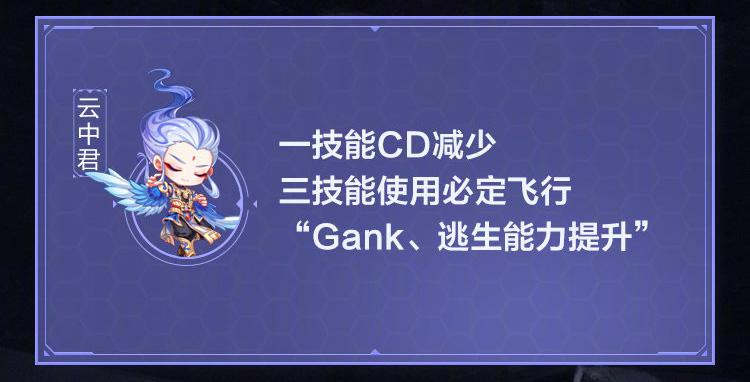王者榮耀S23新賽季英雄調整5.jpg