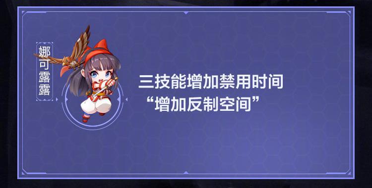 王者榮耀S23新賽季英雄調整7.jpg