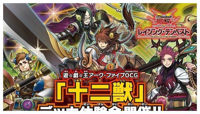 游戏王最强卡组3.jpg