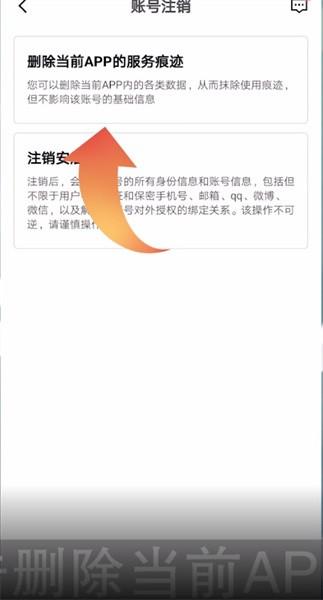 安居客怎么删除浏览历史 如何清除安居客在浏览器上的信息